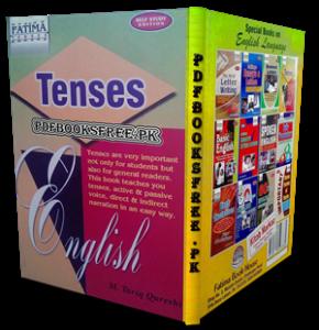 English Grammar in Urdu pdf