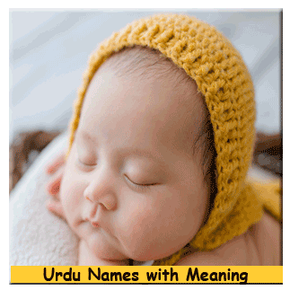 Urdu Names with Meaning For Girls ( 20 Unique Girl Names)